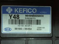 Блок управления (ЭБУ) KIA Sorento 2002-2009