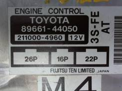 Блок управления (ЭБУ) Toyota Picnic
