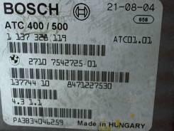 Блок управления (ЭБУ) BMW X3 E83 2004-2010