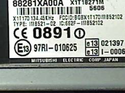 Блок управления (ЭБУ) Subaru Tribeca