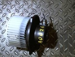 Двигатель отопителя (моторчик печки) Hyundai i30