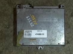 Блок управления (ЭБУ) Volvo 440 1994-1996