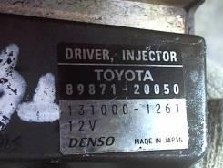 Блок управления (ЭБУ) Toyota Corolla E12 2001-2006