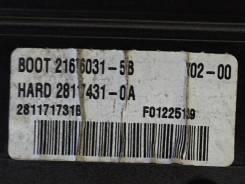 Блок предохранителей Peugeot 307