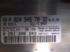 Блок управления (центрального замка) Mercedes E W211 2002-2009 2002 Mercedes A2115402945