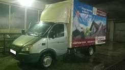 ГАЗ Газель Бизнес. Газель бизнес, 2 900 куб. см., 2 000 кг.