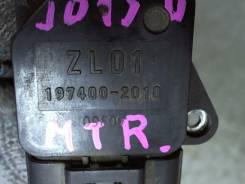 Измеритель потока воздуха (расходомер) Mazda MPV 1999-2005 Под заказ