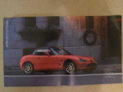 Продам редкий журнал каталог suzuki cappuccino 1991. Suzuki Cappuccino, EA11R Двигатель F6A