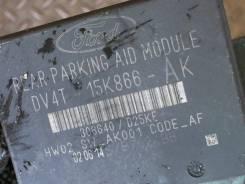Блок управления (ЭБУ) Ford Kuga 2012-