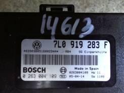 Блок управления (ЭБУ) Porsche Cayenne 2002-2007