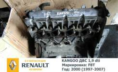 Двигатель в сборе. Renault Kangoo. Под заказ