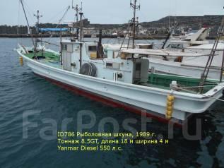 Шхуна рыболовная 18 м из Японии. Год: 1989 год, длина 18,00м., двигатель стационарный, 550,00л.с., дизель. Под заказ