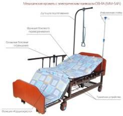 Кровати медицинские.
