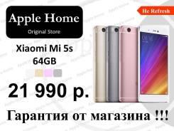 Xiaomi Mi5S. Новый, 64 Гб, Желтый, Золотой