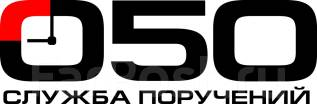 Водитель-курьер. ООО Бастион. Улица Русская 9б, 3 эт