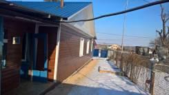 Часть жилого дома в с. Славинка. Ул.Партизанская, р-н Спасский, площадь дома 68 кв.м., централизованный водопровод, электричество 12 кВт, отопление т...