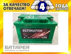 Akom Ultimatum. 70 А.ч., Обратная (левое), производство Россия