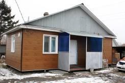 Продам дом с коммунальными услугами. Улица Демина 1, р-н Тургенева, площадь дома 90 кв.м., централизованный водопровод, электричество 15 кВт, отоплен...