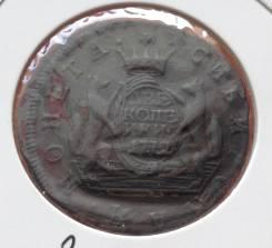 2 копейки 1772 года. Медь. Из коллекции! В наличии!