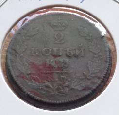 2 копейки 1813 года. КМ-АМ. Медь. В наличии!