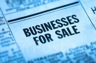 Продам готовые компании (ООО)