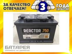 Akom Reactor. 75 А.ч., левое крепление, производство Россия