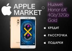 Huawei Honor 6X. Новый