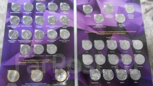 Полный набор монет 70 лет Победы в ВОВ в альбоме