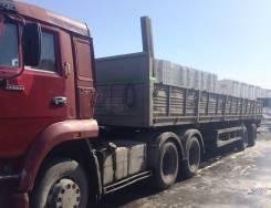 МАЗ 93866. Полуприцеп МАЗ-93866, 27 500 кг.