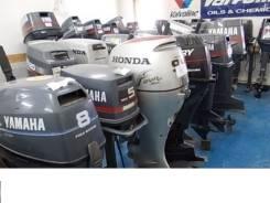 Выкуп лодочных моторов и другой водномоторной техники