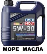 Liqui moly Optimal Synth. Вязкость 5W-30, гидрокрекинговое