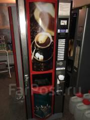 Автоматы кофейные.