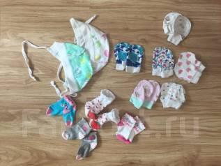 Продам одежду для малыша. Рост: 60-68 см