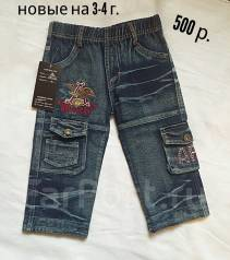 Полукомбинезоны джинсовые. Рост: 98-104 см