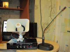 Звукоусиливающее оборудование