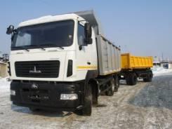МАЗ 6501В9. -8420-005, 100 куб. см., 20 000 кг.
