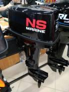 Nissan Marine. 2х тактный, бензин, нога S (381 мм)