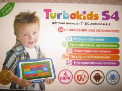 TurboPad Turbo Kids