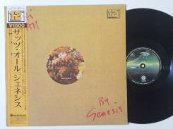 "Генезис / Genesis - THAT'S ALL - JP 12"" 1983 MAMA / МАМА"