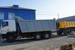 МАЗ 6501В9-8490-005. , 100 куб. см., 19 500 кг.