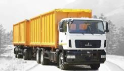 МАЗ 6501В9. -445-000, 100 куб. см., 18 000 кг.