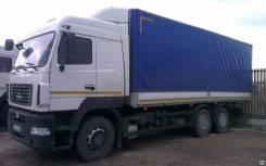 МАЗ 631219-420-010. , 100куб. см., 14 320кг.