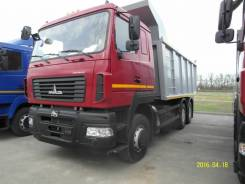 МАЗ 6501В9. МАЗ-6501В9-8430-005, 100 куб. см., 19 500 кг.