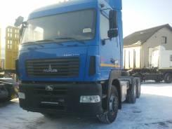 МАЗ 643019-1420-011. , 100 куб. см., 20 030 кг.