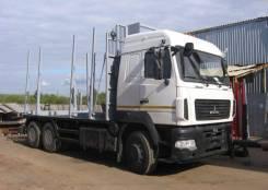 МАЗ 6312В9-8426-012. Сортиментовоз , 100 куб. см., 20 800 кг.