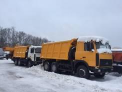 МАЗ. -5516Х5-481-000, 6 500 куб. см., 20 000 кг.