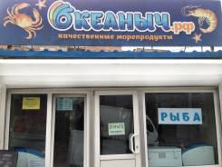 Продается рыбный торговый павильон