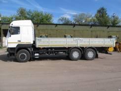 МАЗ 631219-420-015. , 100 куб. см., 14 650 кг.