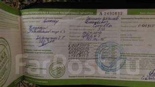 Nokian Hakka Green 2. Летние, 2016 год, износ: 10%, 4 шт