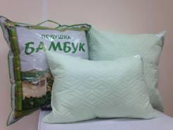 Подушки бамбуковые.